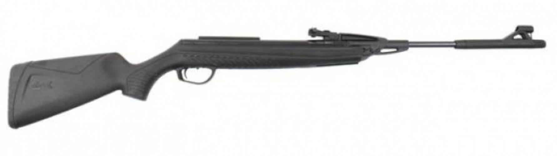 Пневматическая винтовка  МР-512 С-06