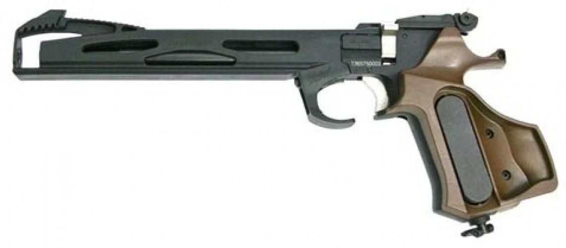 Пневматический пистолет МР-657- 04  4,5 мм