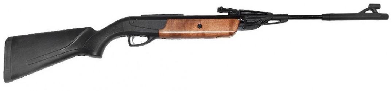 Пневматическая винтовка МР-512-20