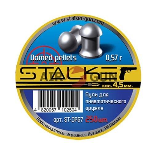 Пули пневматические Stalker Domed pellets 4,5 мм 0,57 г (250 шт.)