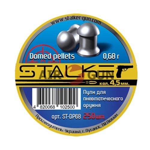 Пули пневматические Stalker Domed pellets 4,5 мм 0,68 г (250 шт.)