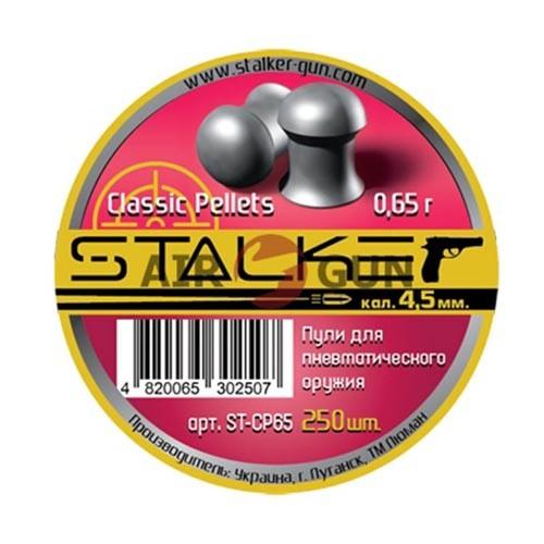 Пули пневматические Stalker Classic Pellets 4,5 мм 0,65 г (250 шт.)