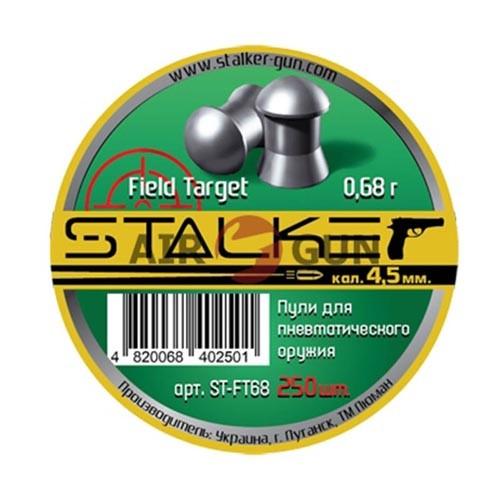 Пули пневматические Stalker Field Target 4,5 мм 0,68 г (250 шт.)
