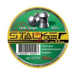 Пули пневматические Stalker Field Target 4,5 мм 0,55 г (250 шт.)