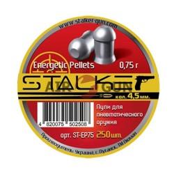 Пули пневматические Stalker Energetic Pellets 4,5 мм 0,75 г (250 шт.)