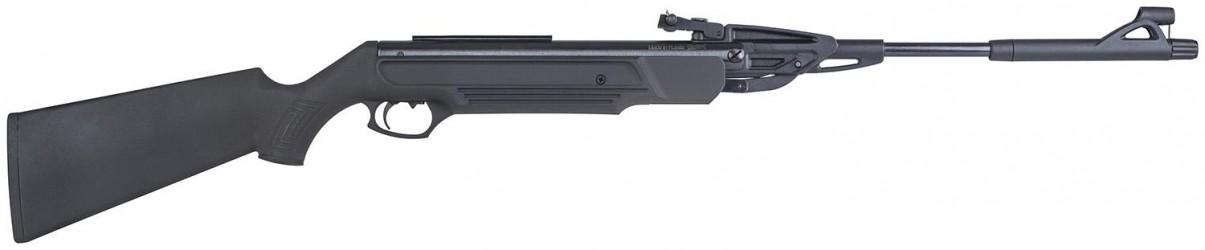 Винтовка пневматическая МР - 512 - 22