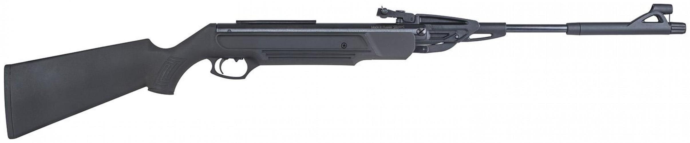 Пневматическая винтовка МР-512-22 - У 4,5 мм