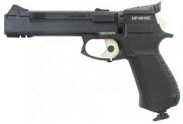 Пневматический пистолет МР-651 КС