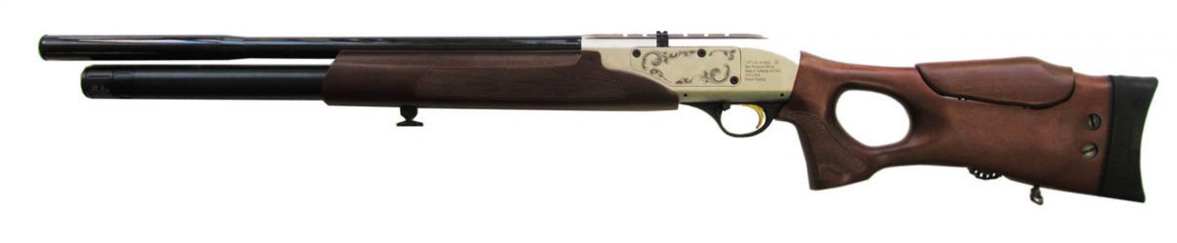 Пневматическая винтовка Hatsan Galatian1 Carbine (PCP)