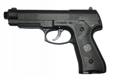 Пневматический пистолет Атаман-М1-У 4,5 мм