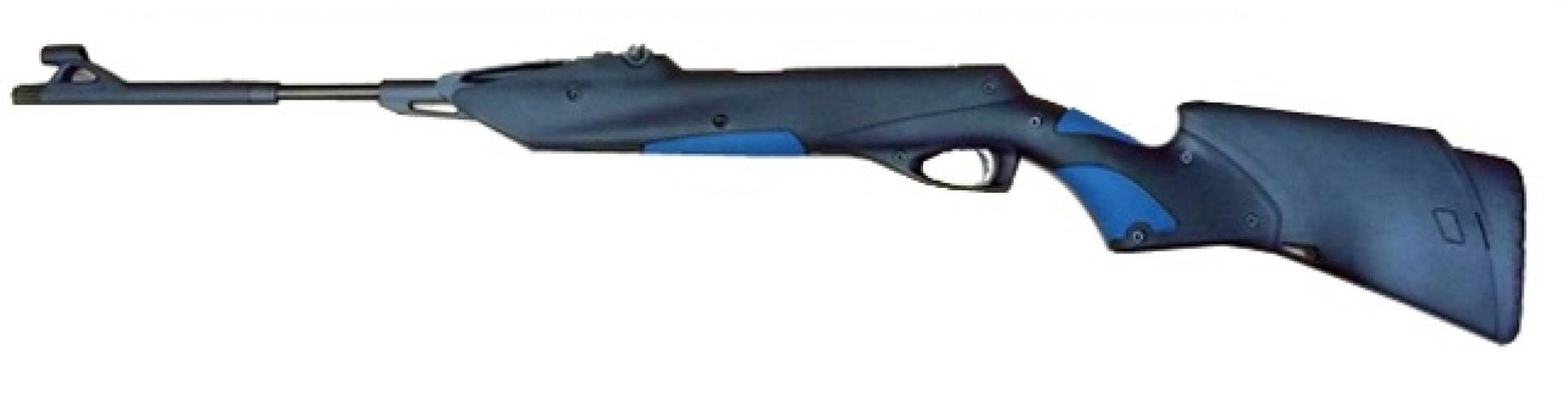 Пневматическая винтовка МР-512-48 4,5 мм