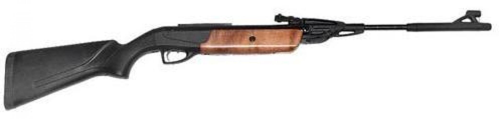 Пневматическая винтовка МР-512-20 4,5 мм