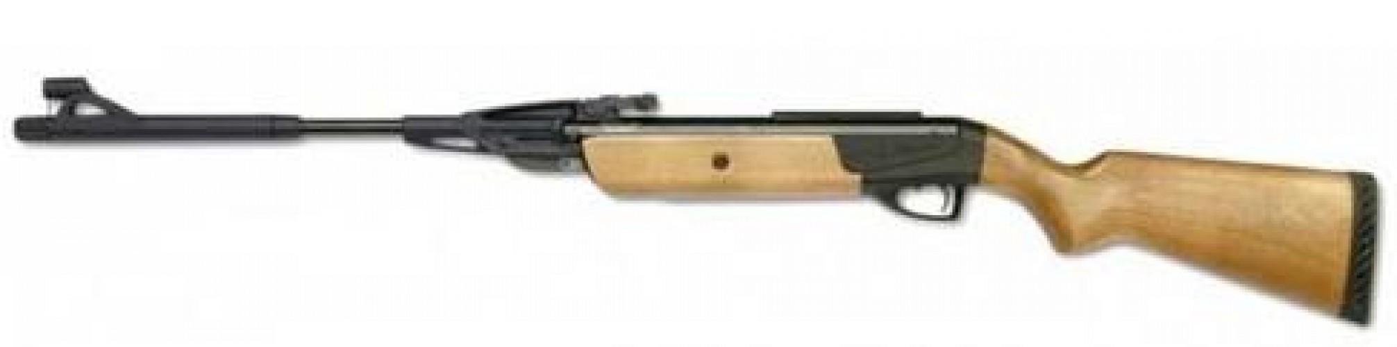 Пневматическая винтовка МР-512-24 4,5 мм