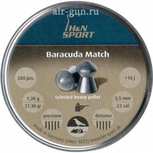Пули пневматические H&N Baracuda Match