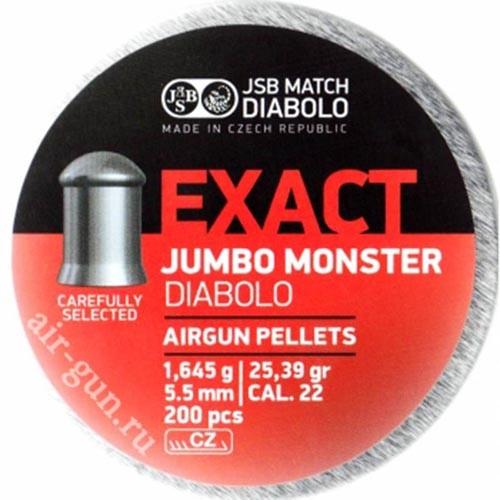 Пули пневматические JSB EXACT Jumbo Monster Diabolo