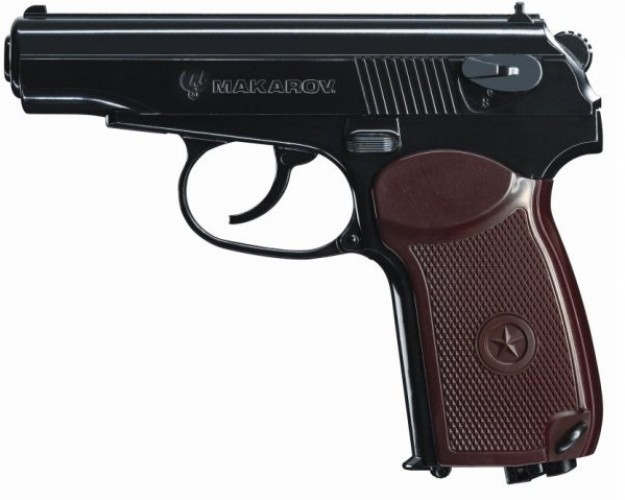 Пневматический пистолет Makarov (PM) Umarex