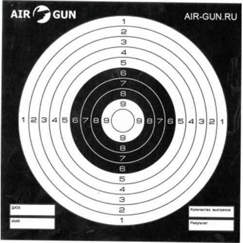 Мишени чёрные AIR-GUN (50 шт)