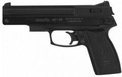 Пневматический пистолет Gamo AF-10 4,5 мм
