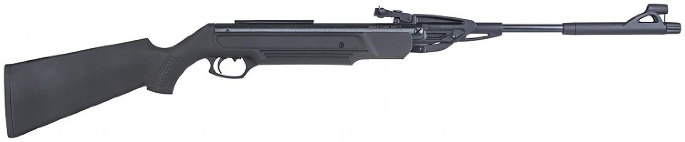 Винтовка пневматическая МР - 512 - 06 ГП