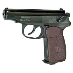 Пневматический пистолет МР-654 к 20