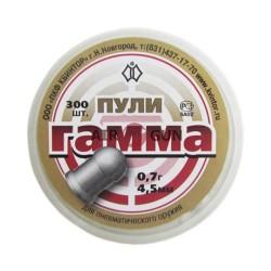Пули пневматические Гамма 4,5 мм 0,7 гр (300 шт.)