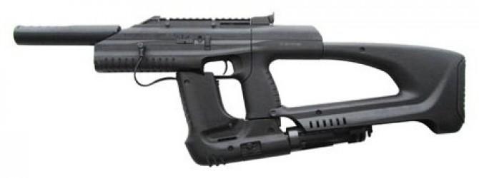 Пневматический пистолет МР-661К-08