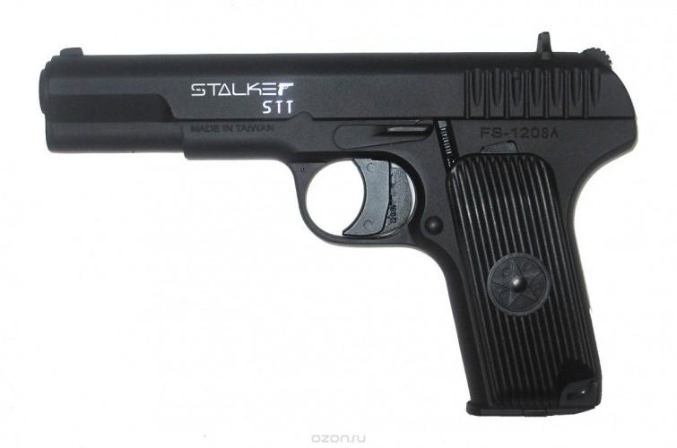 Пневматический пистолет Stalker STT (аналог TT) металл,