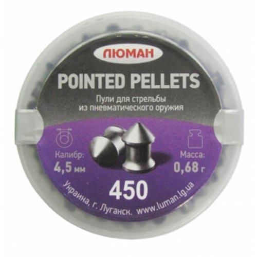 Пули пневматические Люман Pointed pellets 4,5 мм 0,68 грамма (450 шт.)
