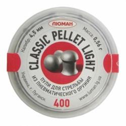 Пули пневматические Люман Classic Pellets Light 4,5 мм 0,56 гр