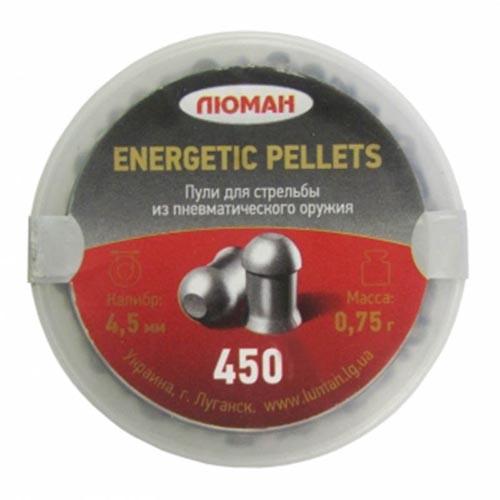 Пули пневматические Люман Energetic Pellets 4,5 мм 0,75 грамма (450 шт.)
