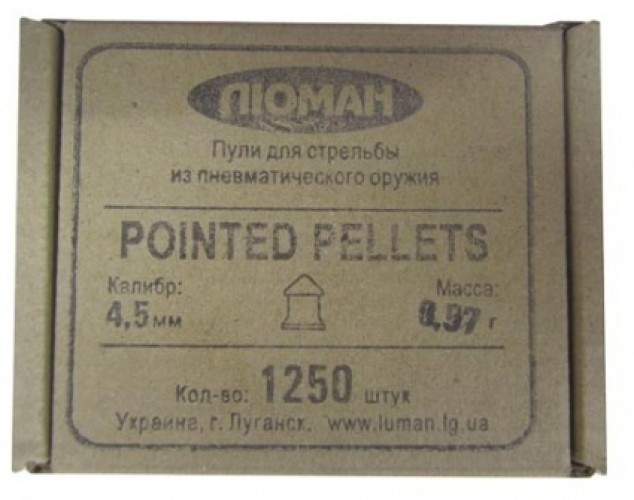 Пули Люман Pointed pellets 0,57 г 4,5 мм (1250 шт.)