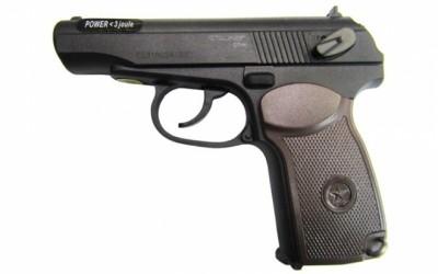 Пневматический пистолет Stalker SPM (аналог ПМ) пластик