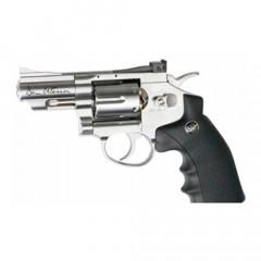 Пневматический пистолет ASG Dan Wesson 2.5  Silver