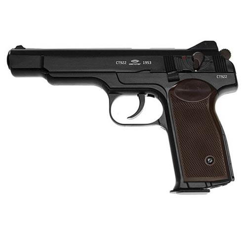 Пневматический пистолет Gletcher GLST51 4,5 мм
