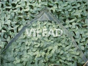 Сеть VILEAD 1,5 м * 8 м зеленый камуфляж