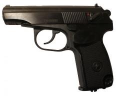 Пневматический пистолет Макарова Ижевск МР-654-К -32 - 01