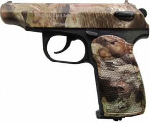 Пневматический пистолет МР-654К-23 камуфляж 4,5 мм