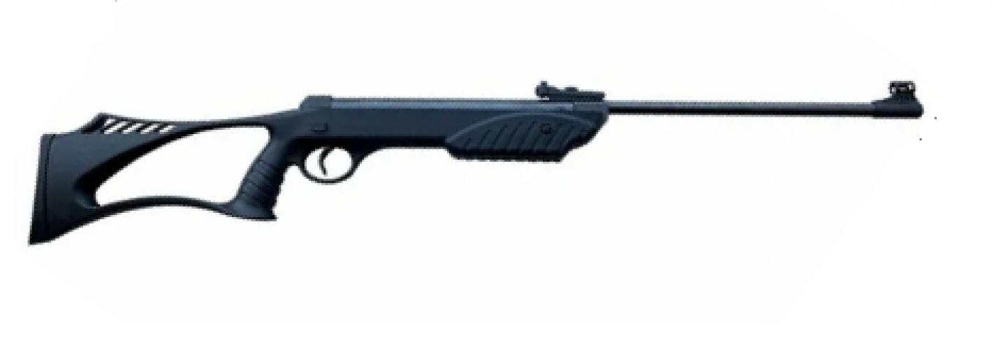 пневматическая винтовка Borner XSB1 4,5 мм