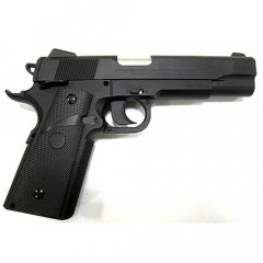 Пневматический пистолет Stalker S1911G 4,5 мм (ST-12051G)