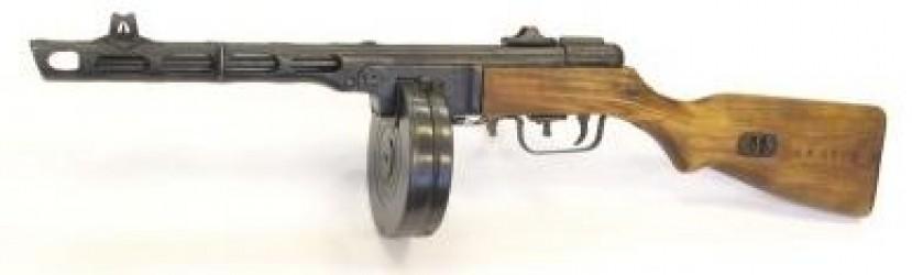 Пневматическая винтовка ВПО-512 4,5 мм