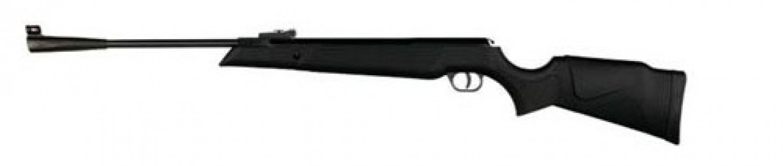 Пневматическая винтовка Ataman Маэстро NA17 51P 5,5 мм