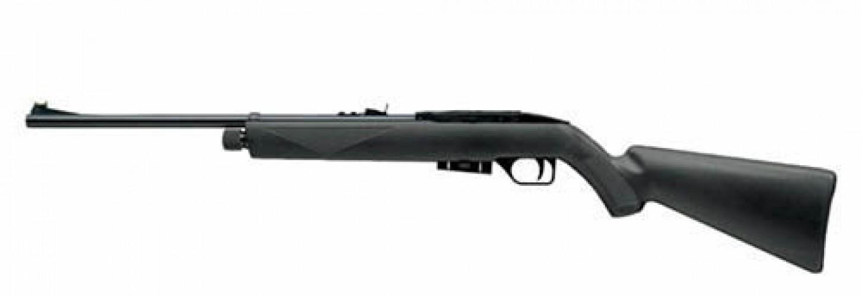 Пневматическая винтовка Crosman 1077 (пластик)