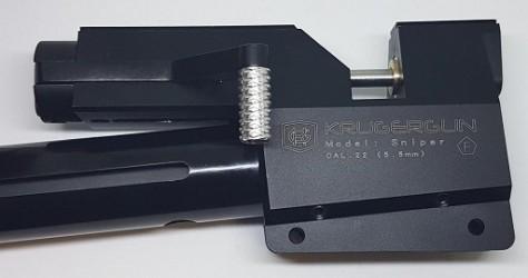 Коробка ствольная МР60  Биатлон (новая)